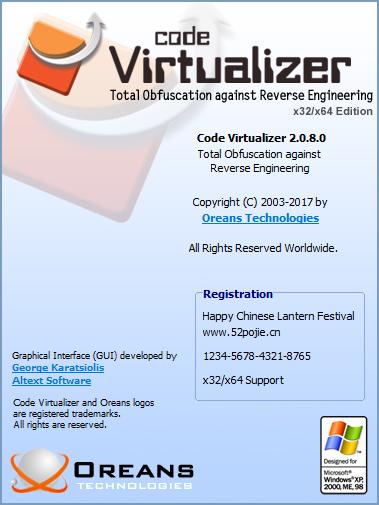 Virtualizer_2017-12-14_18-32-24.png
